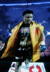 Cung Le MMA