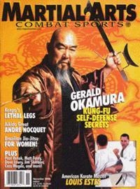 Gerald Okamura Cover