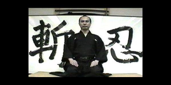 Master Tanabe