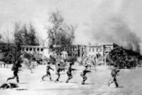 Phnom Penh 1979