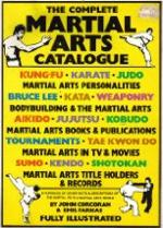 cThe Complete Martial Arts Catalogue