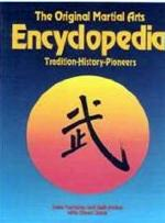 The Original Martial Arts Encyclopedia
