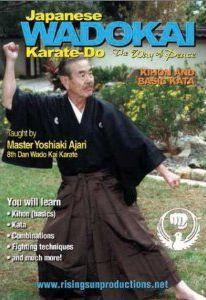Yoshiaki Ajari Wadokai Cover
