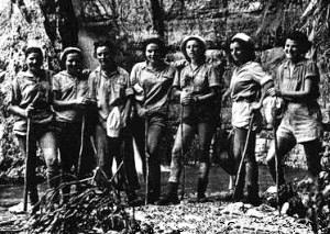 Palmach Girls at Ein Gedi 1940's