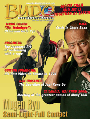Budo International Magazine 47